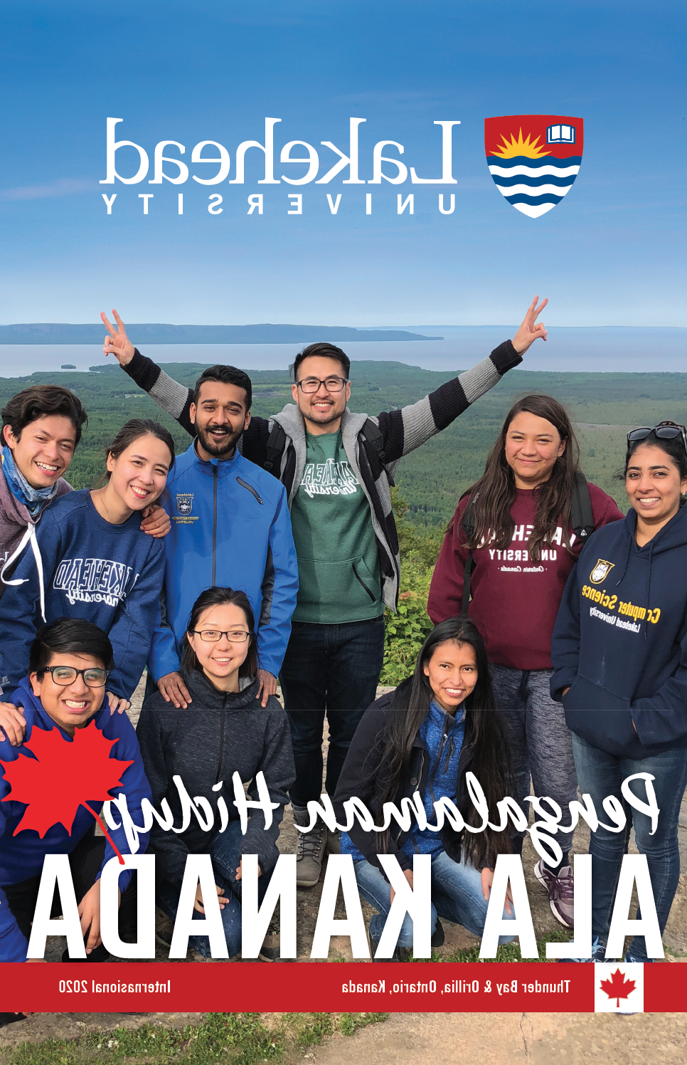 The cover of the 2019 Lakehead 国际 Brochure in Indonesian.