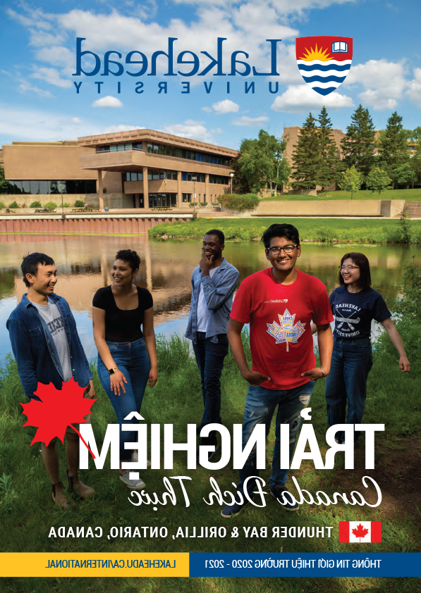 The cover of the 2019 Lakehead 国际 Brochure in Vietnamese.