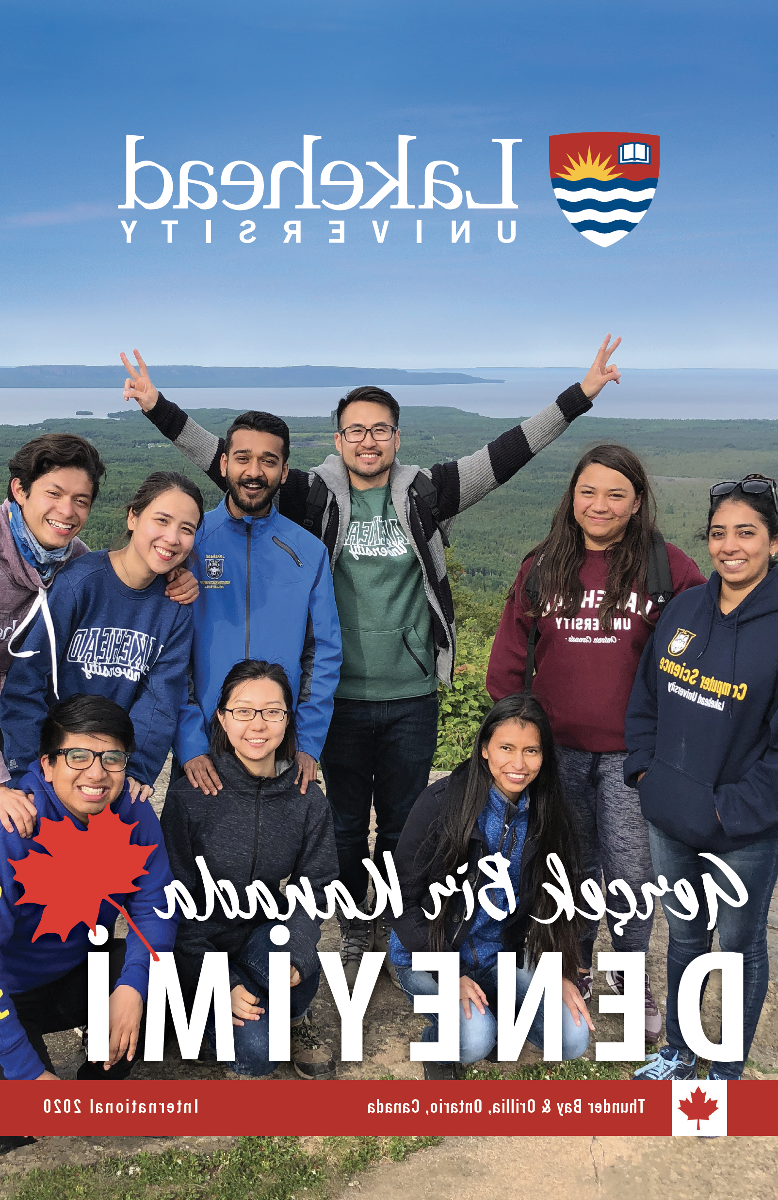 The cover of the 2020 Lakehead 国际 Brochure in Turkish.